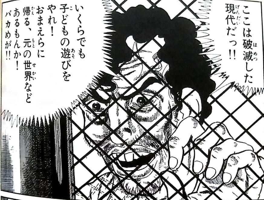 モンキー ピーク 最終 話